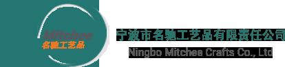 NINGBO MITCHEE CRAFTS CO., LTD