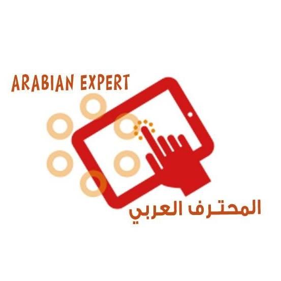 Arabian Expert