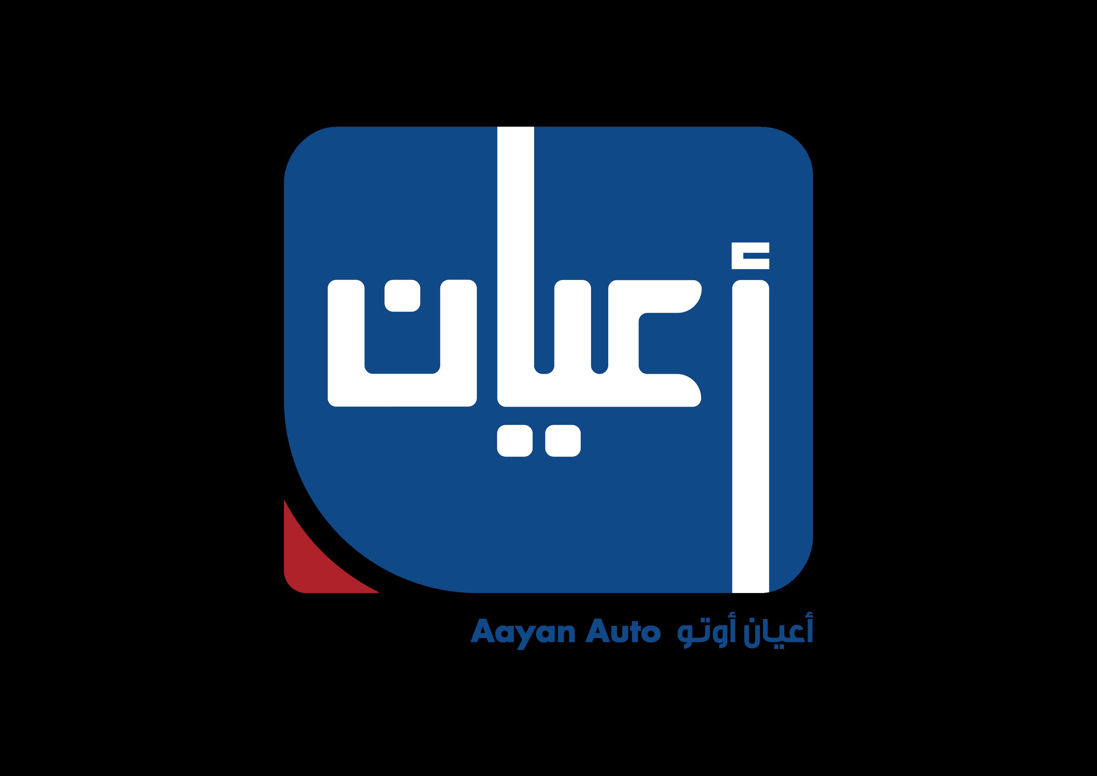Aayan Kuwait Auto Company