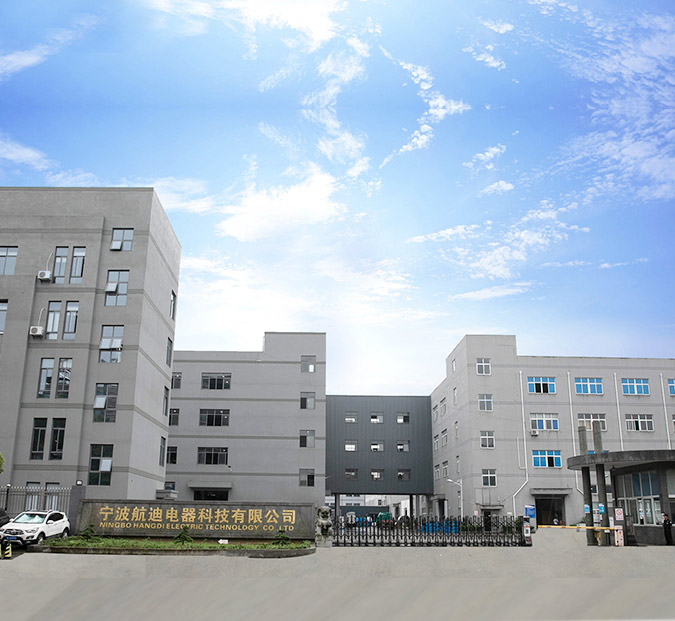 Ningbo Hangdi Electric Technology Co., Ltd.