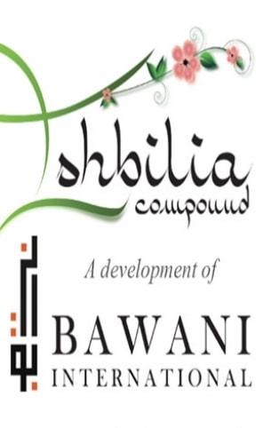 Ishbilia Compound