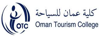 Oman Tourism College