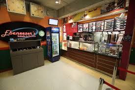 tempa food corner
