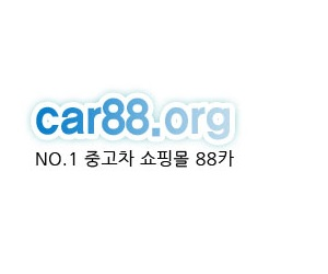 cars88