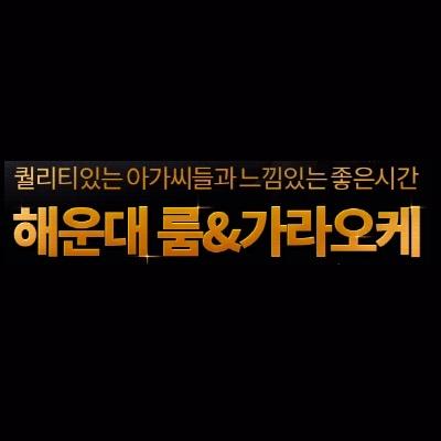 haeundae-room.com