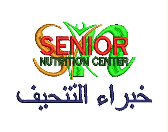 Senior Nutrition Center