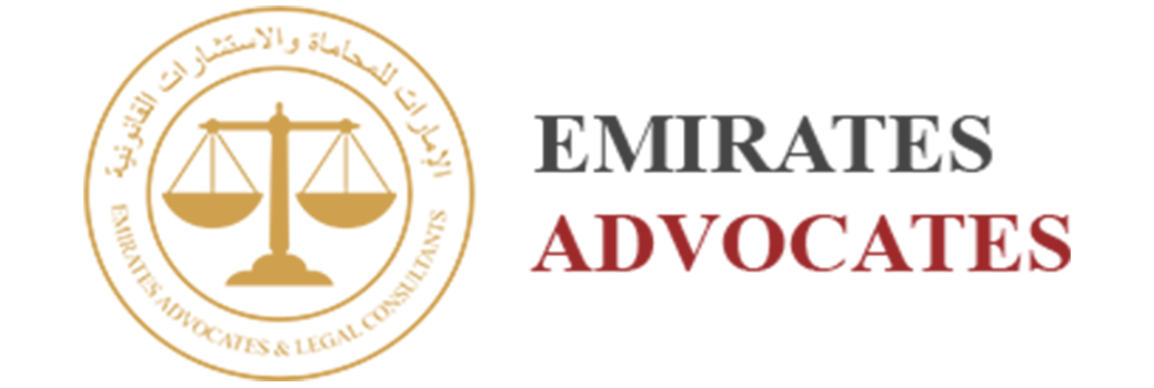 EMIRATES ADVOCATES