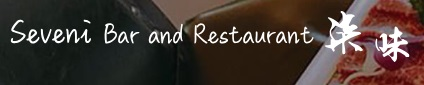 Seveni Bar & Restaurant 柒味