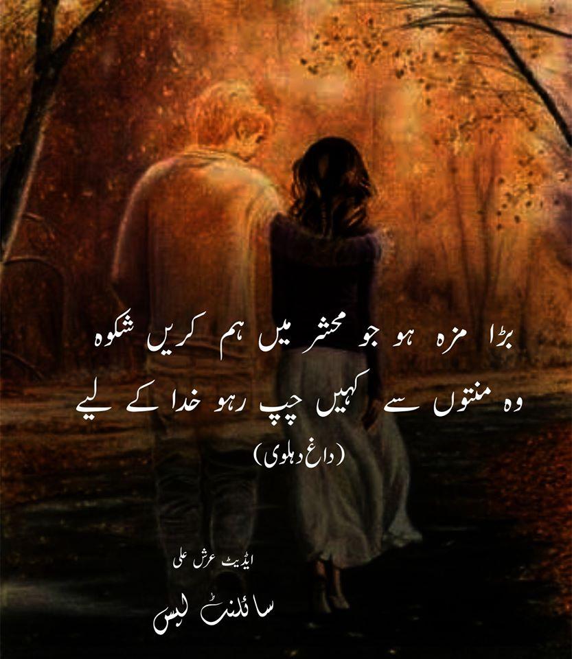 Wasim Abbas