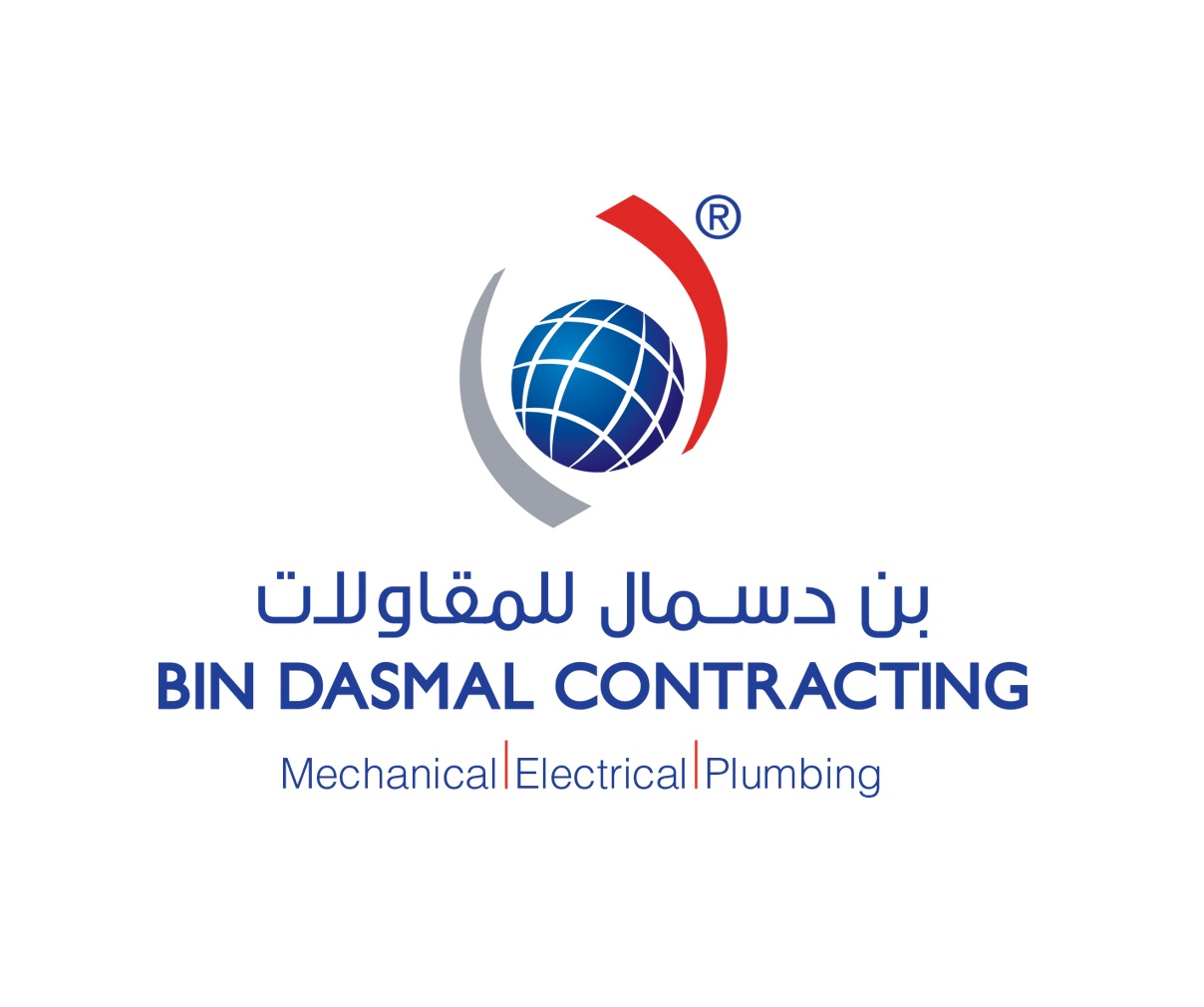 Bin Dasmal Contracting