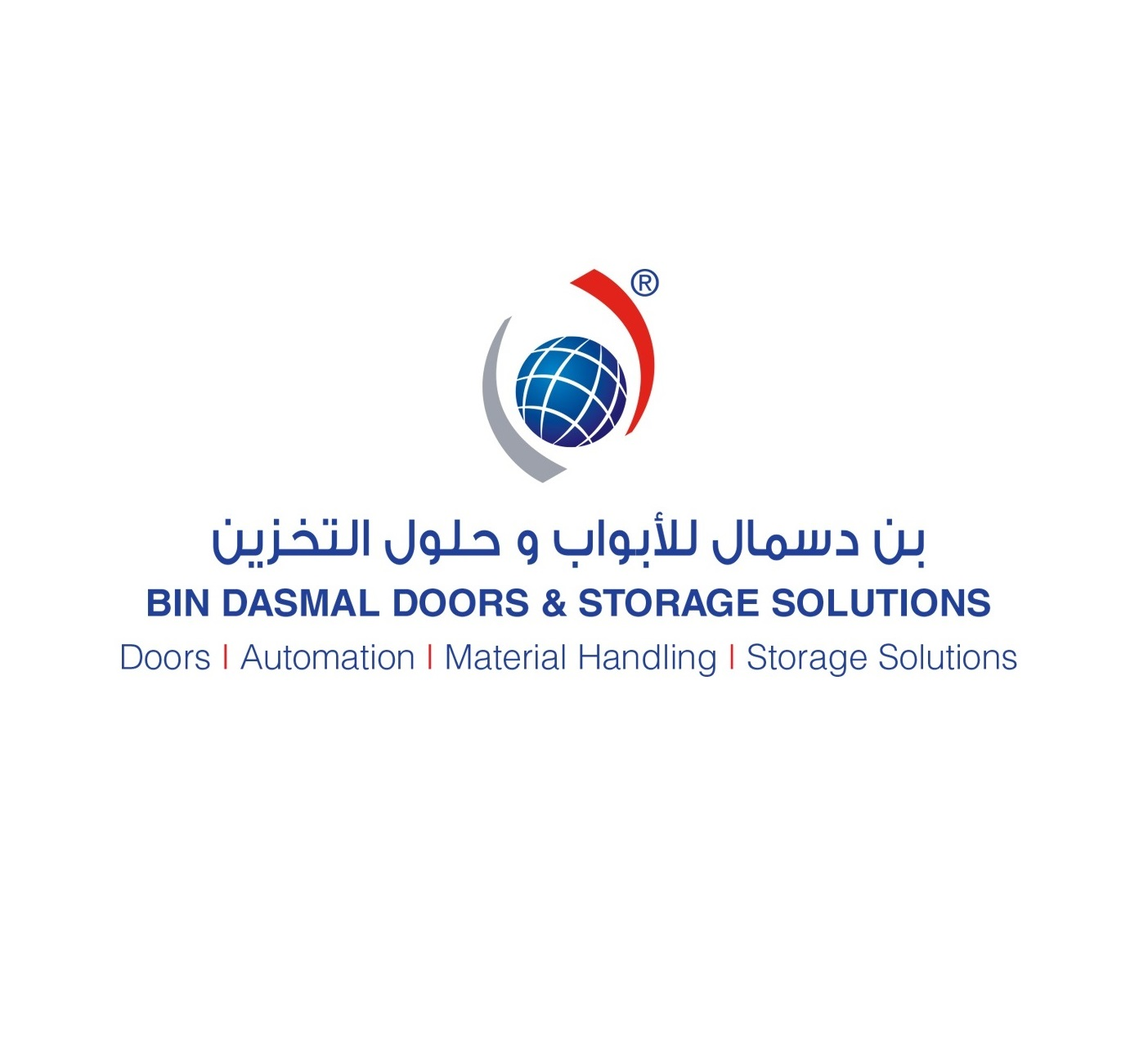 Bin Dasmal Doors & Storage Solutions
