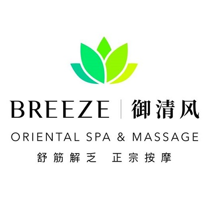 Breeze Oriental Spa & Massage - Makati