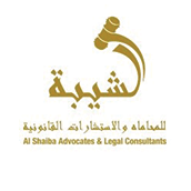 Al Shaiba Advocates & Legal Consultants - Emirati Law Firm in Dubai, UAE