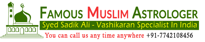 Famous Muslim Astrologer in India