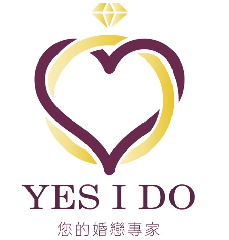 YES I DO 您的婚戀專家