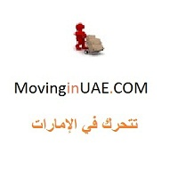 Moving In UAE