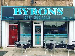 Byrons Cafe
