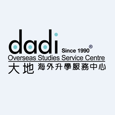 Dadi Overseas Education Service Center