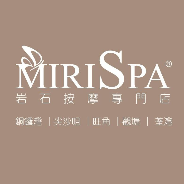 Kwun Tong Spa - Miris Spa