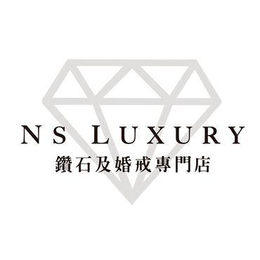 NS Luxury 鑽石及婚戒專門店