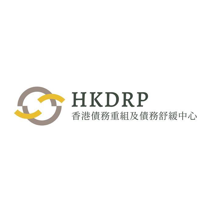 HKDRP