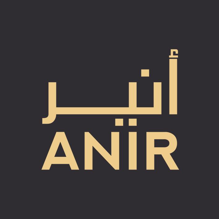 Anir Online Shopping