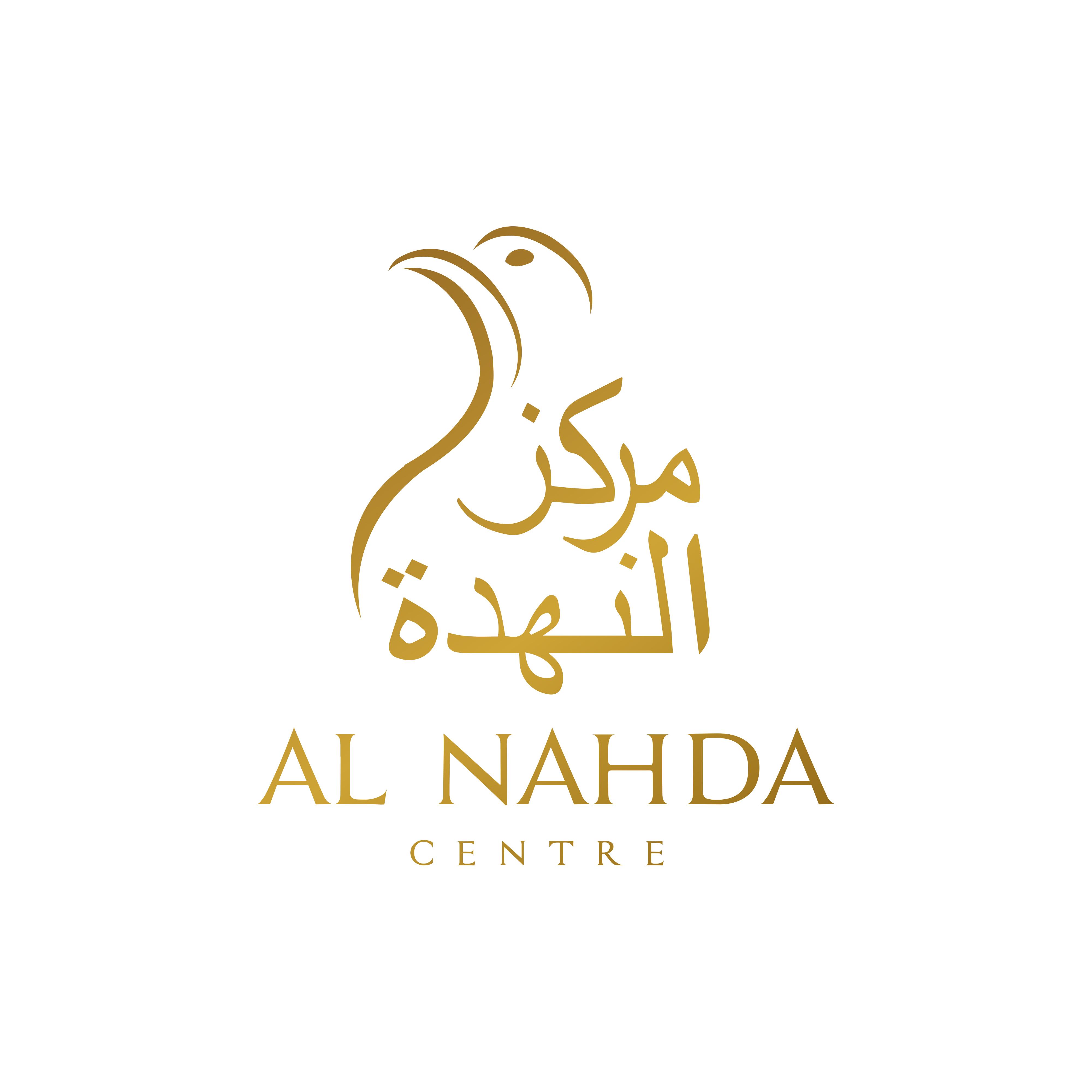 Al Nahda Centre