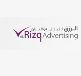 Al Rizq Advertising L.L.C