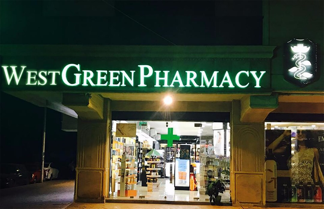 WestgreenPharmacy
