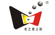 Guangzhiyuan 3D Technology Co., Limited