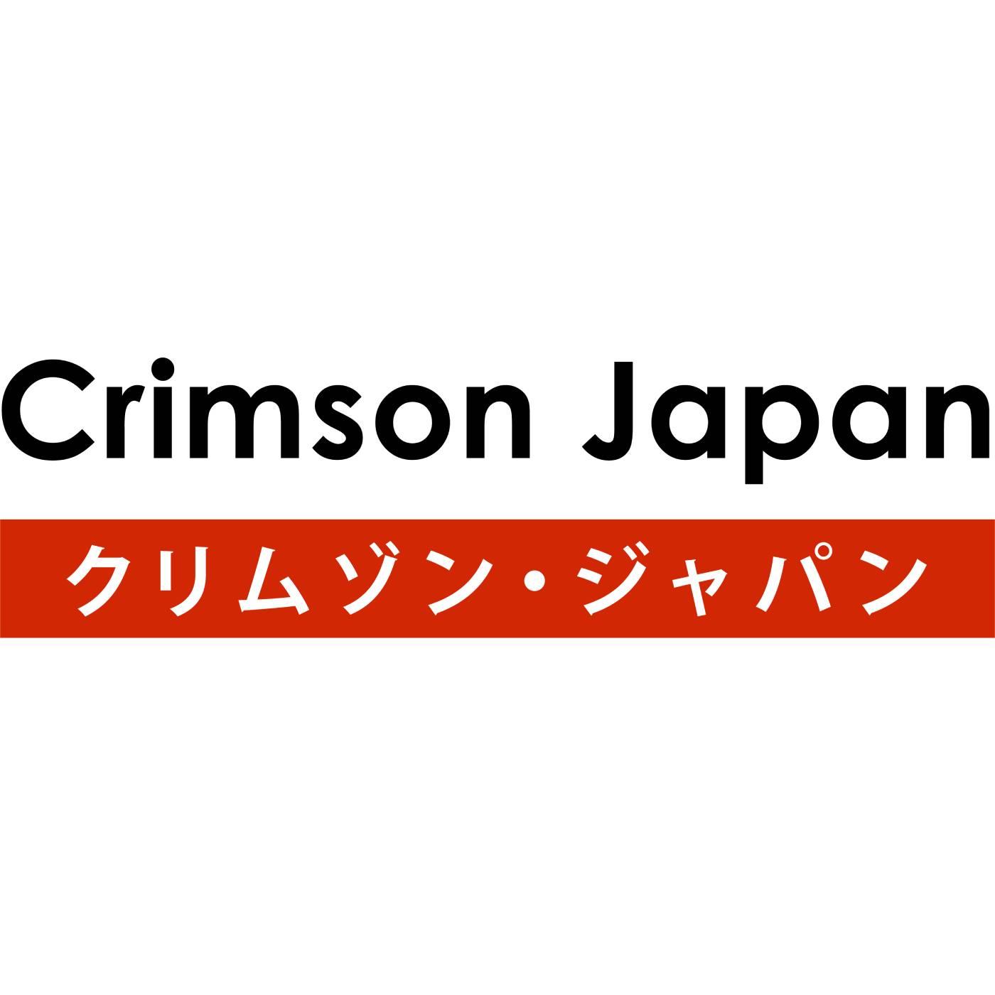 翻訳会社クリムゾン・ジャパン