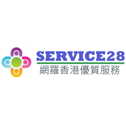 Service28 Hong Kong Online Classified Ads Website