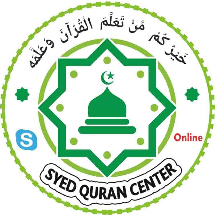 Syed Quran Center