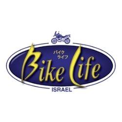 Bikelife Israel