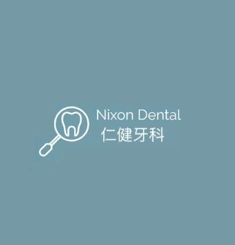 Nixon Dental
