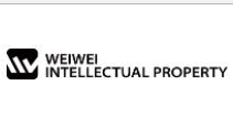 Shenzhen Weiwei Intellectual Property Limited Company