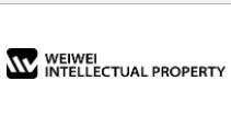 Shenzhen Weiwei Intellectual Property Limited Company
