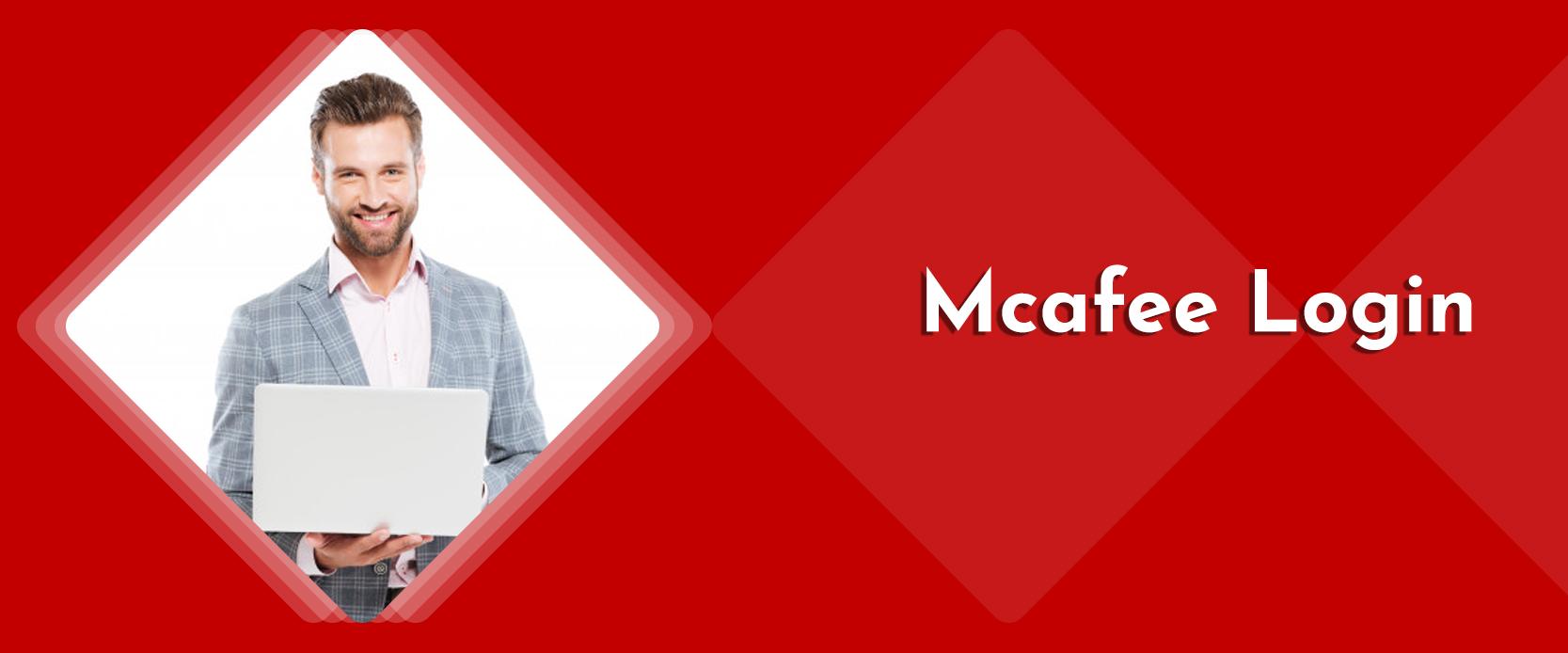 McAfee Login