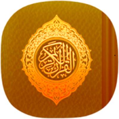Quranic Wazifa