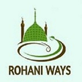 Rohani Ways - Dua and Wazifa Prayers for Love and Marriage Relationships