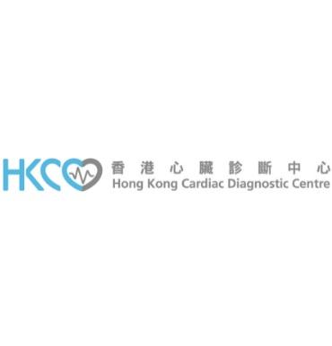 Hong Kong Cardiac Diagnostic Centre
