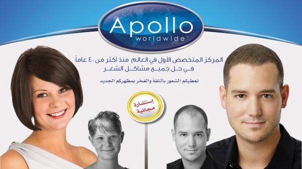 Apollo Hair Replacement Dubai