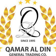 Qamar Al Din