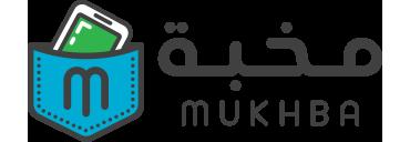 Mukhba