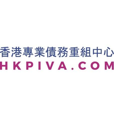 Hong Kong Professional Debt Restructuring Center HKP-IVA.COM