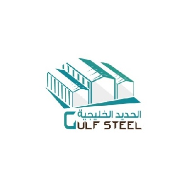 Gulf Steel Establishment