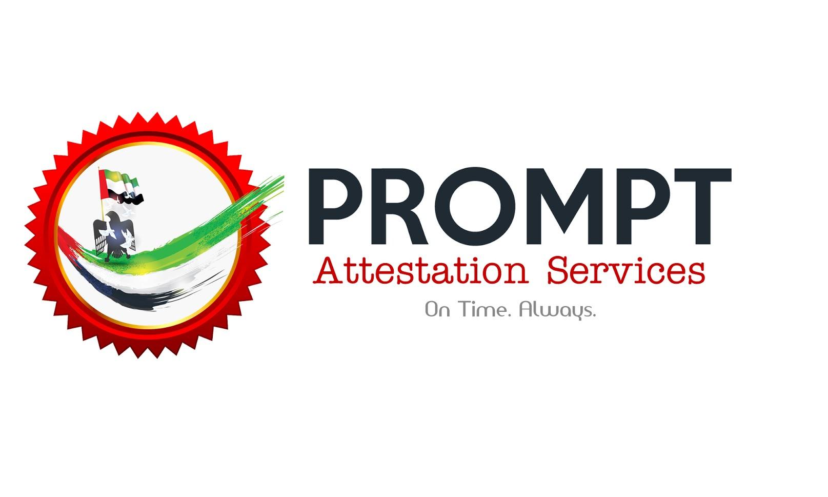 Prompt Attestation Services