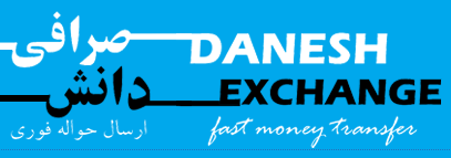 Danesh Exchange