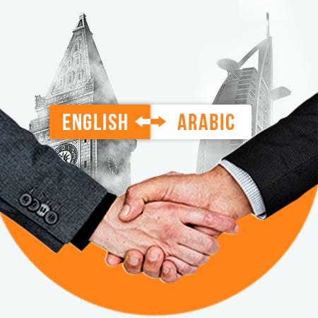 BUKHARI TRANSLATION SERVICES