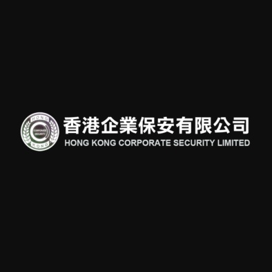 Hong Kong Corporate Security Limited